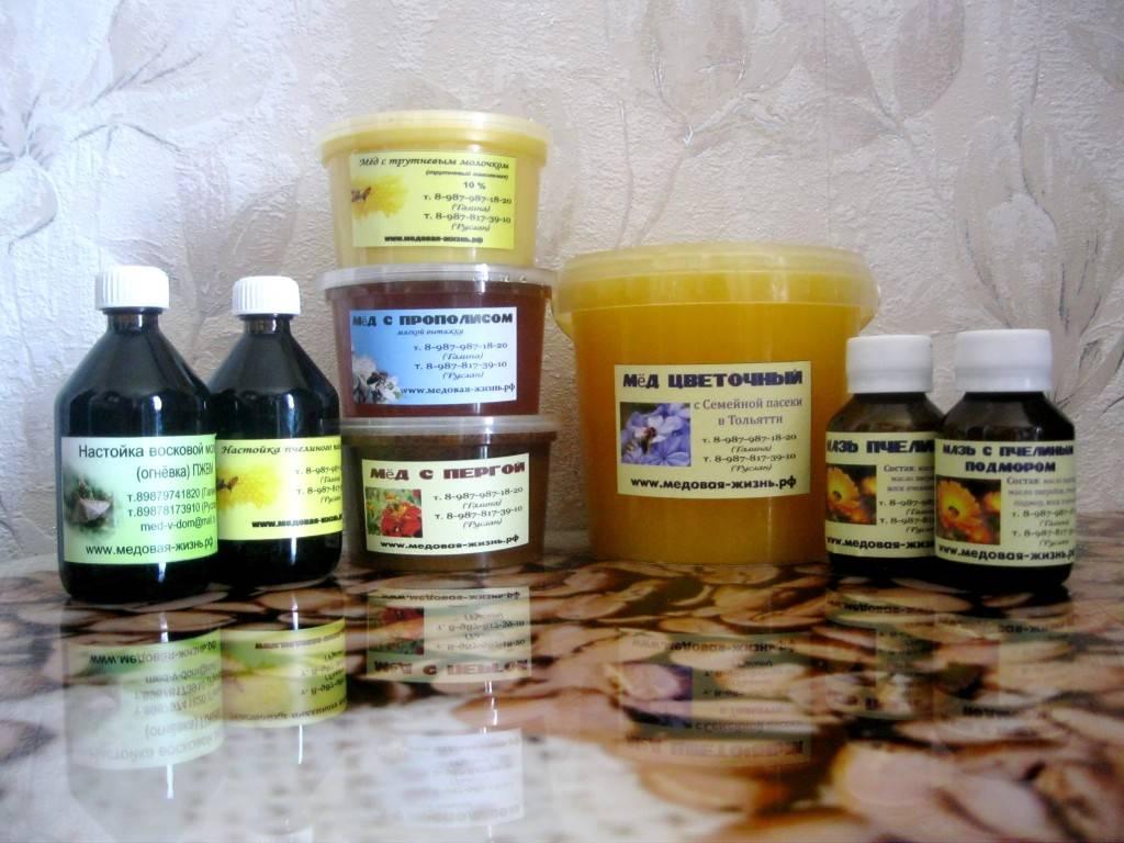 купить продукты пчеловодства в интернет магазине