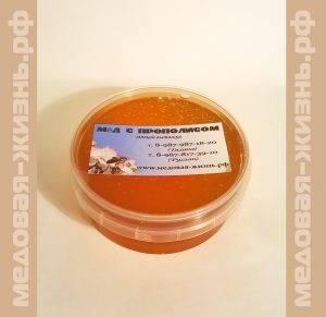 мёд с прополисом