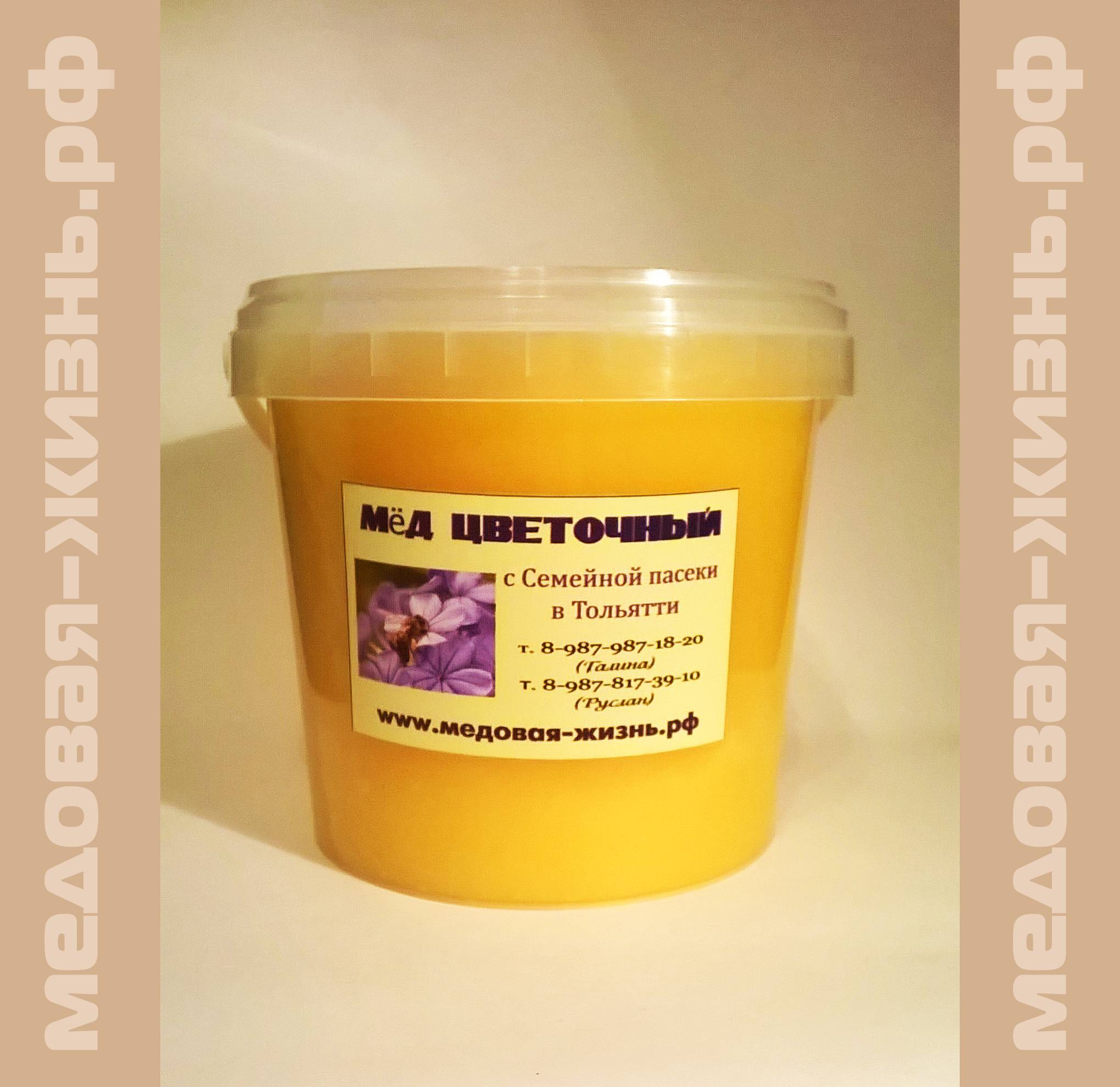 Мёд: урожай 2018 года