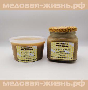 Огнёвка медовая (гомогенат личинок восковой моли с медом)